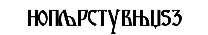 Macedonian Ancient Font LOWERCASE