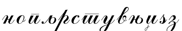Macedonian Artistic Font LOWERCASE