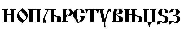 Macedonian Church Font UPPERCASE