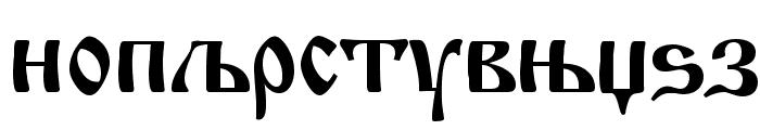 Macedonian Church Font LOWERCASE