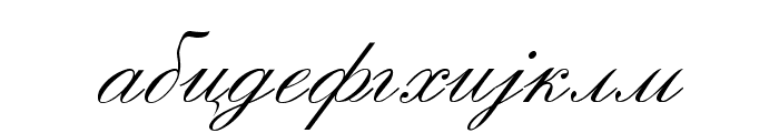 Macedonian Handwriting Font LOWERCASE
