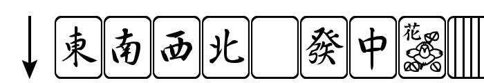 Mahjong Plain Font OTHER CHARS