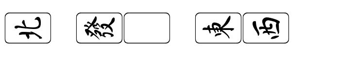 Mahjong Font OTHER CHARS