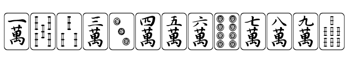 Mahjong Font LOWERCASE