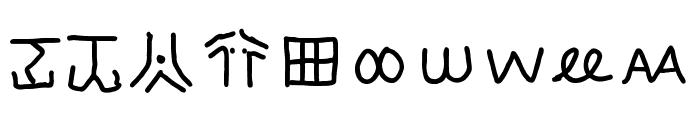 mantrakshar X02 Font OTHER CHARS