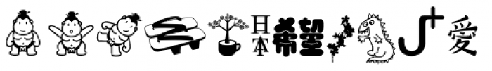 Made For Japan Font UPPERCASE