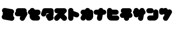 MechamaruKat Font LOWERCASE