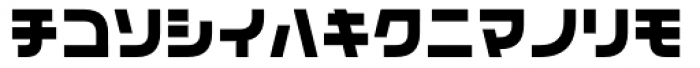 Moon Corps Font LOWERCASE