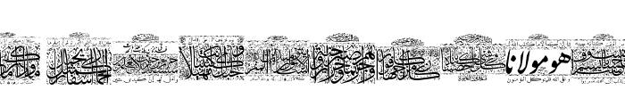My Font Quraan 1 Font OTHER CHARS
