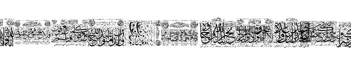 My Font Quraan 1 Font UPPERCASE