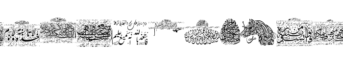 My Font Quraan 1 Font LOWERCASE
