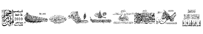 My Font Quraan 2 Font OTHER CHARS