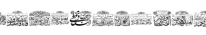 My Font Quraan 3 Font UPPERCASE