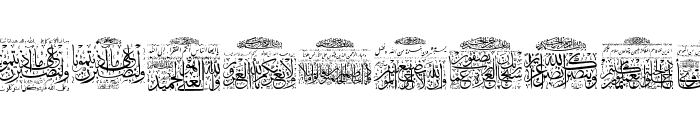 My Font Quraan 3 Font LOWERCASE