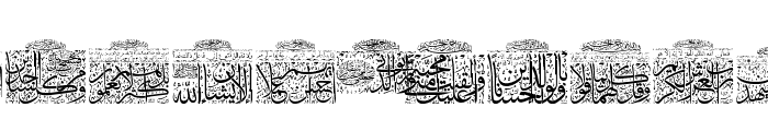 My Font Quraan 4 Font LOWERCASE