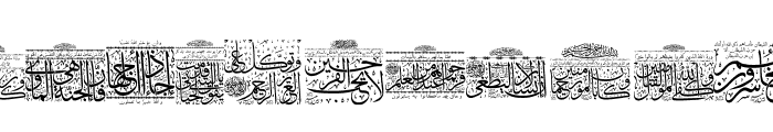 My Font Quraan 5 Font UPPERCASE
