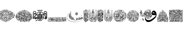 My Font Quraan 6 Font LOWERCASE