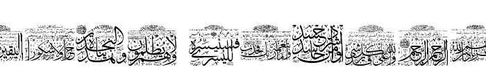 My Font Quraan 9 Font OTHER CHARS