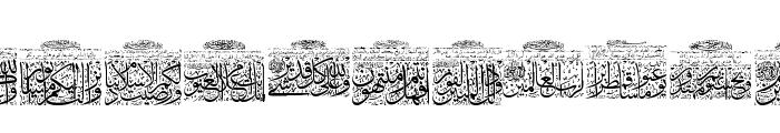 My Font Quraan 9 Font UPPERCASE