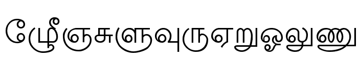 New Kannan Text Font UPPERCASE