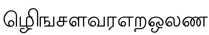 New Kannan Text Font LOWERCASE