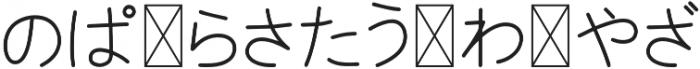 Okidoki-by-AnaYvy Regular otf (400) Font LOWERCASE
