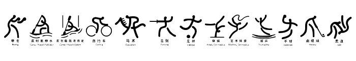 Olympic Beijing Picto Font LOWERCASE