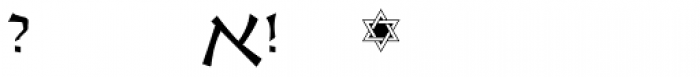 OL Hebrew Cursive Bold Font OTHER CHARS