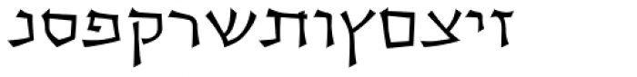 OL Hebrew Cursive Bold Font LOWERCASE