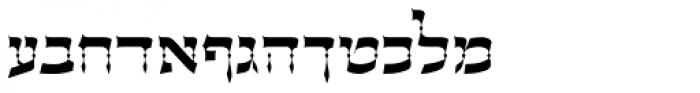 OL Hebrew David Font LOWERCASE
