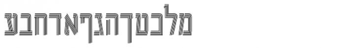 OL Hebrew Prismatic Font LOWERCASE