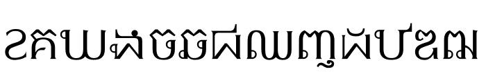 OptimaModoki Khmer Font UPPERCASE