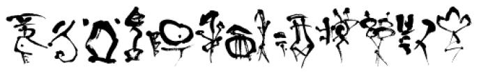 Oracle Bone Font LOWERCASE