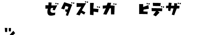 P22 Rakugaki Katakana Font UPPERCASE