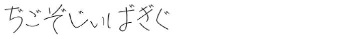 P22 Hiromina 03 Hiragana Regular Font UPPERCASE
