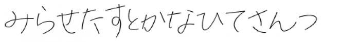 P22 Hiromina 03 Hiragana Regular Font LOWERCASE