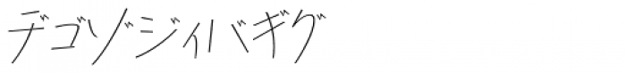 P22 Hiromina 03 Katakana Regular Font UPPERCASE