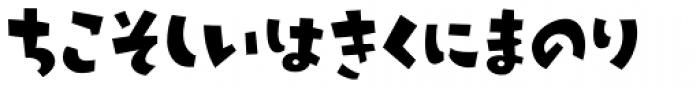 P22 Rakugaki Hiragana Font LOWERCASE