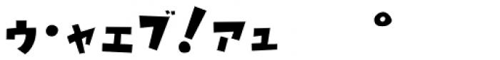 P22 Rakugaki Katakana Font OTHER CHARS