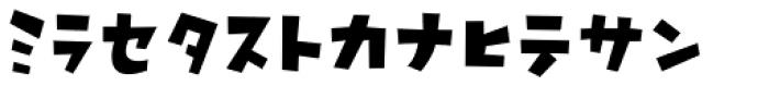 P22 Rakugaki Katakana Font LOWERCASE