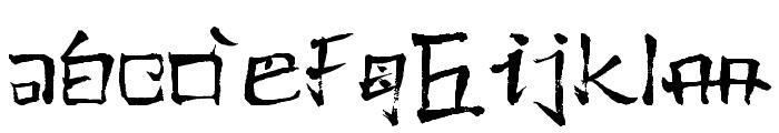 Pauls Kanji Font Bold Font LOWERCASE