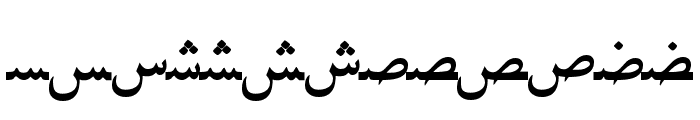 PersianLotosSSK Font LOWERCASE