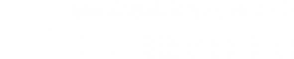 Petunia Monogram Font OTHER CHARS