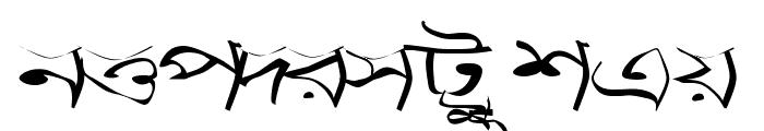 Progoty Warp Font LOWERCASE
