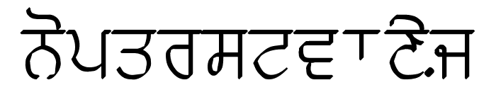 Punjabi Typewriter Engraved Font LOWERCASE