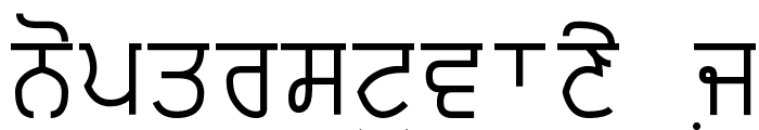 Punjabi Typewriter Font LOWERCASE
