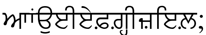 PunjabiText Font UPPERCASE