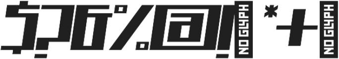 Quad otf (400) Font OTHER CHARS