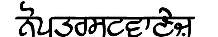 Raaj Bold Font LOWERCASE