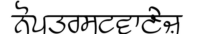 Raaj Medium Font LOWERCASE